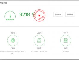 41云 – 香港CN2 GIA线路 VPS云服务器 主机测评 价格低至16元/月