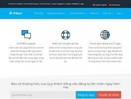 vhost:一律5折优惠,越南虚拟主机、越南vps(云服务器)、越南邮件服务器