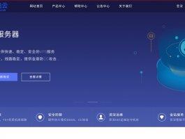 众创逸云美国高防VPS服务器9.9元/月_香港沙田CN2 VPS服务器20元/月