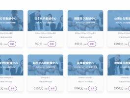 kvmloc-日本CN2服务器,CIA线路母鸡/日本软银线路独立服务器月付400元起,20Mbps大带宽母鸡租用