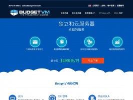budgetvm:洛杉矶服务器,$86/月,1Gbps带宽,不限流量,e3-1230v3/16g内存/2T硬盘