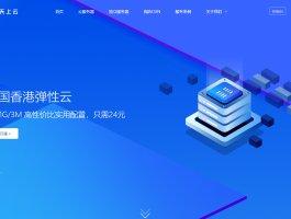 天上云:香港大带宽物理机服务器572元 20Mbps带宽!三网CN2线路