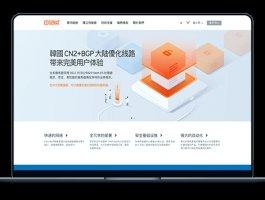 EdgeNAT - 月付七折 年付六折 / 韩国 香港 洛杉矶