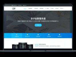 ZJI - 香港邦联独服 带宽10M 月付580元