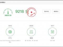 酷云-高品质免备案香港CN,沙田,安畅地区VPS