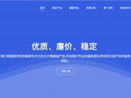 青云互联:香港安畅CN2弹性云限时首月五折,15元/月起,可选Windows/可自定义配置