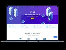 柚子互联 - 香港CN2 天机盾防护 带宽5M 34元/月